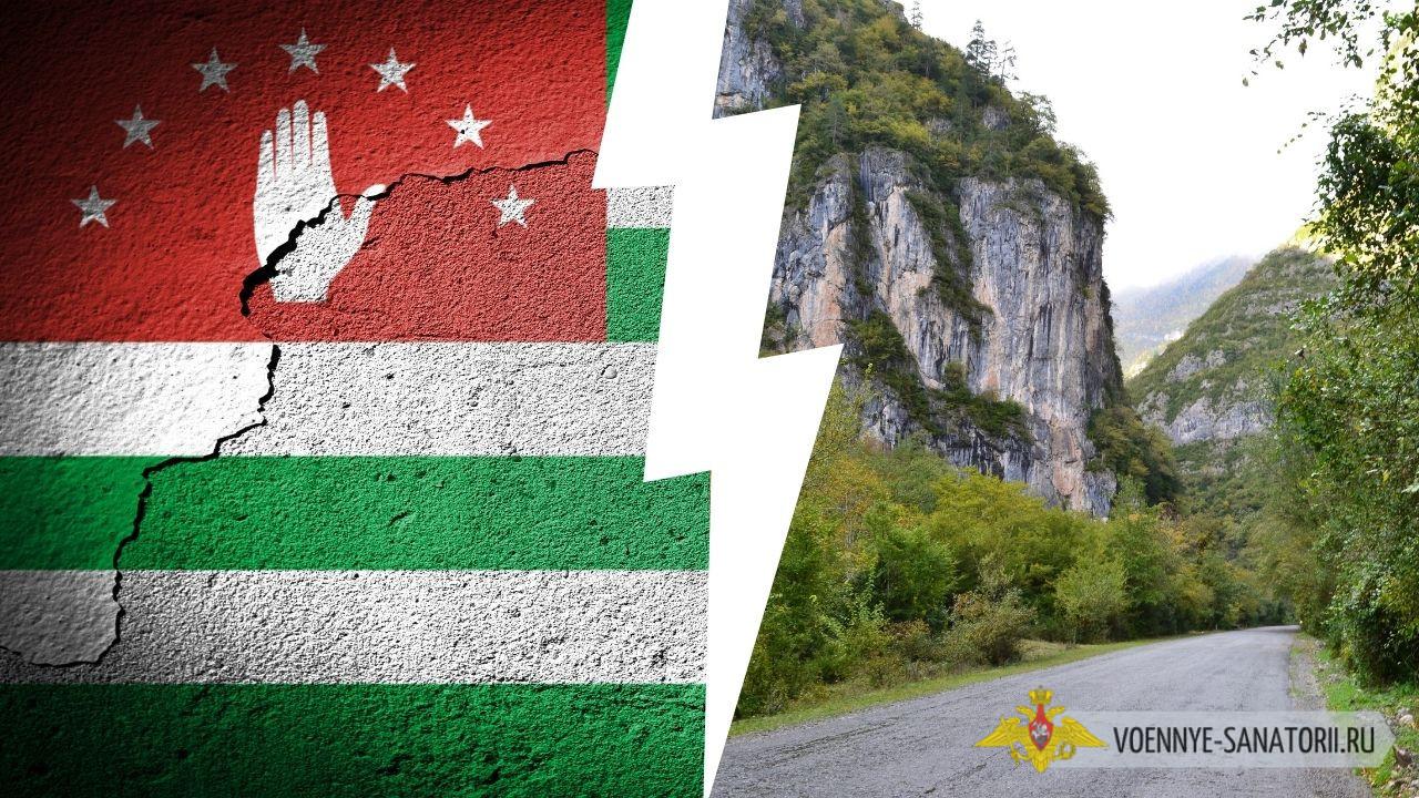 Новые правила посещения Абхазии для россиян в августе 2021 года — последние новости