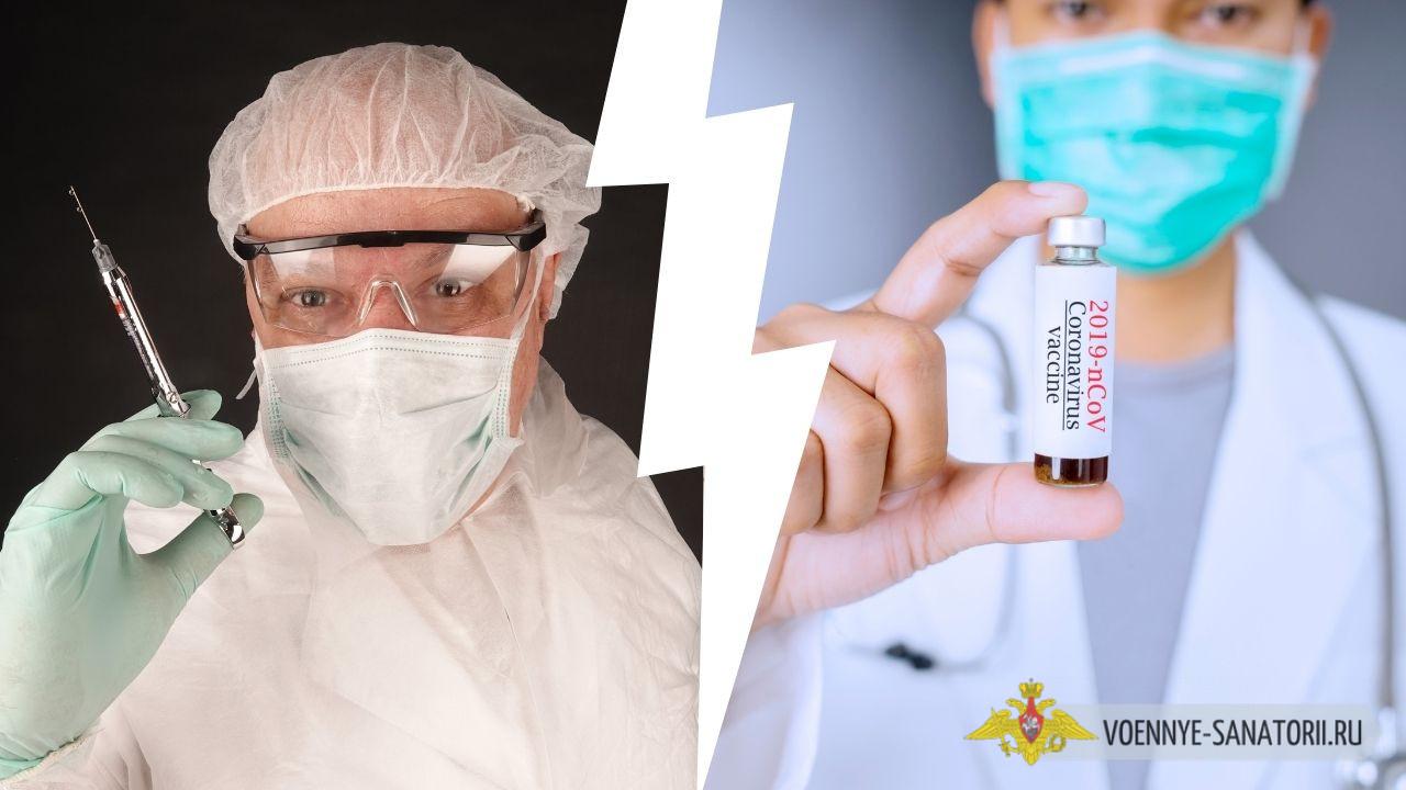 Правда ли, что суд отменил всеобщую принудительную вакцинацию от коронавируса в РФ
