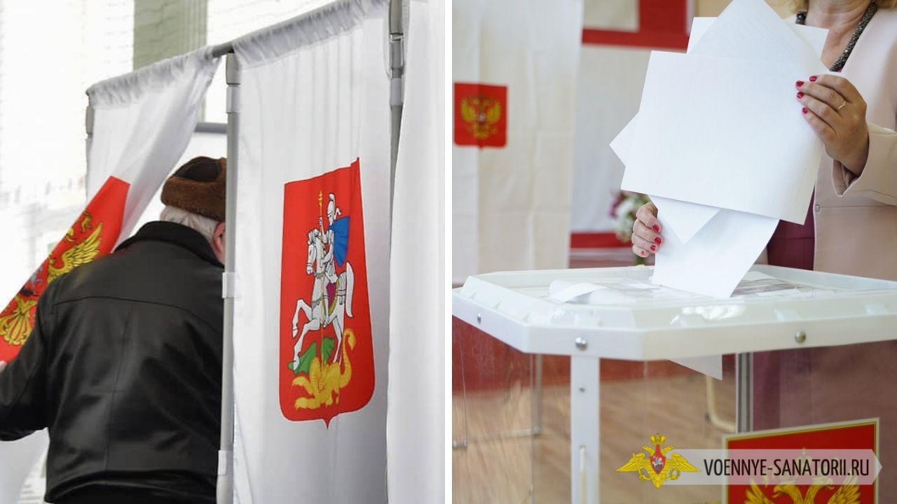 Россияне смогут три дня голосовать на выборах 19 сентября 2021 года