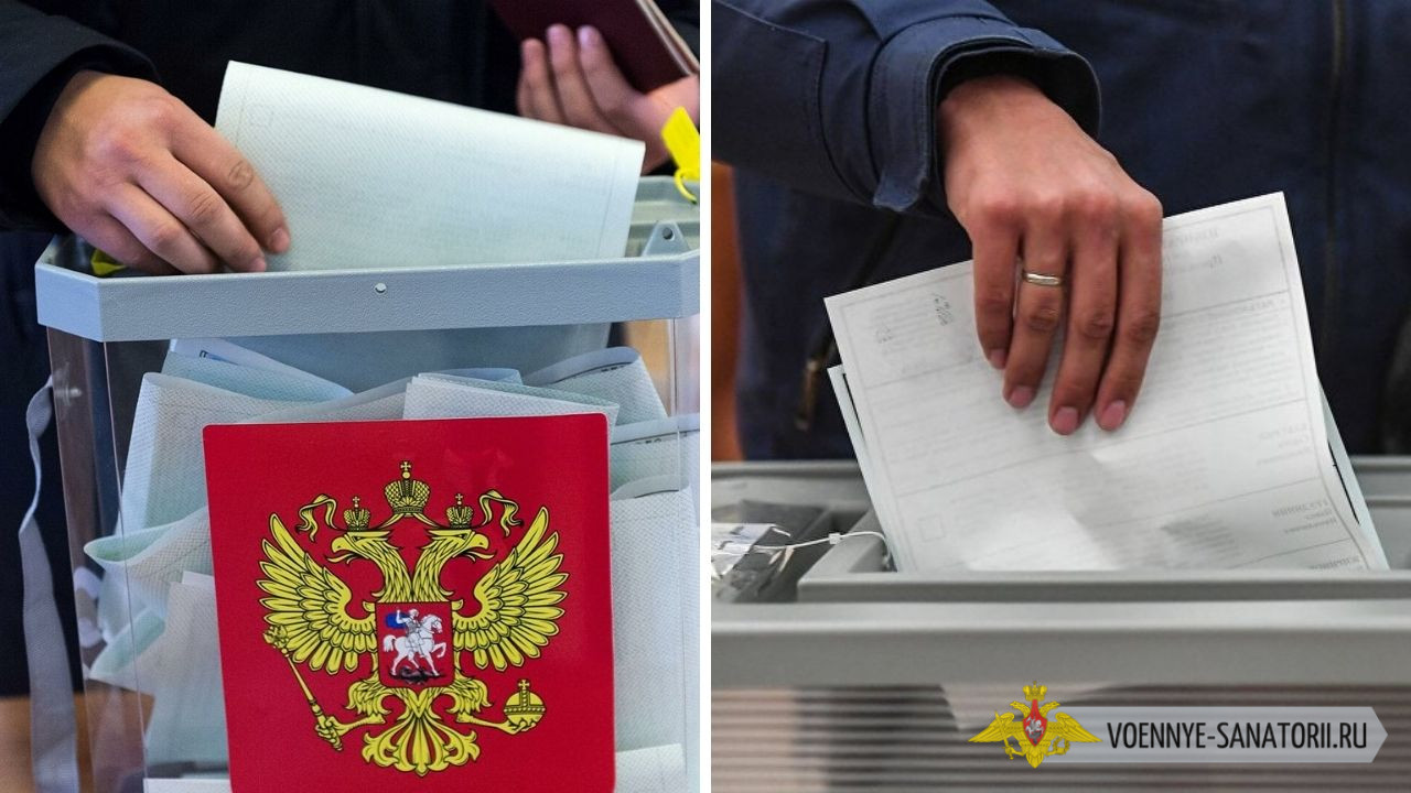 Открепительный лист для голосования в 2021 году не выдается