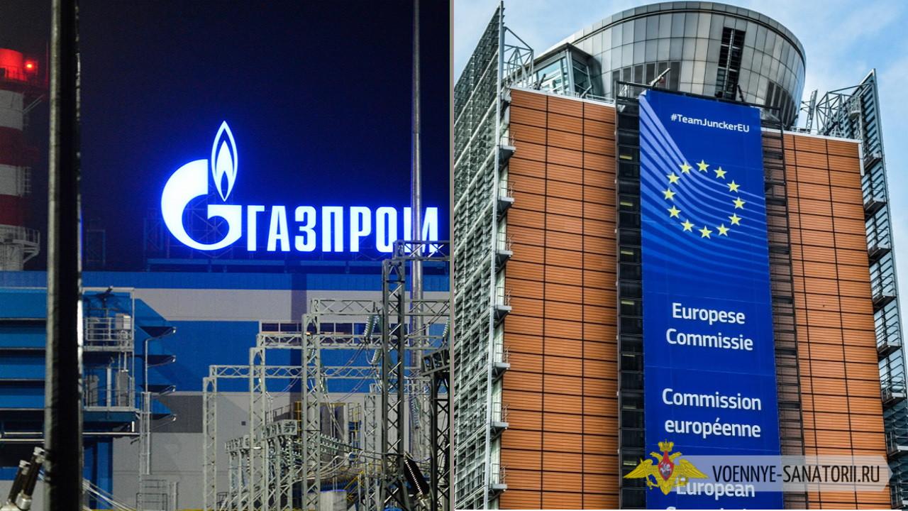 Еврокомиссия обвиняет в рекордном росте цен на газ «Газпром»
