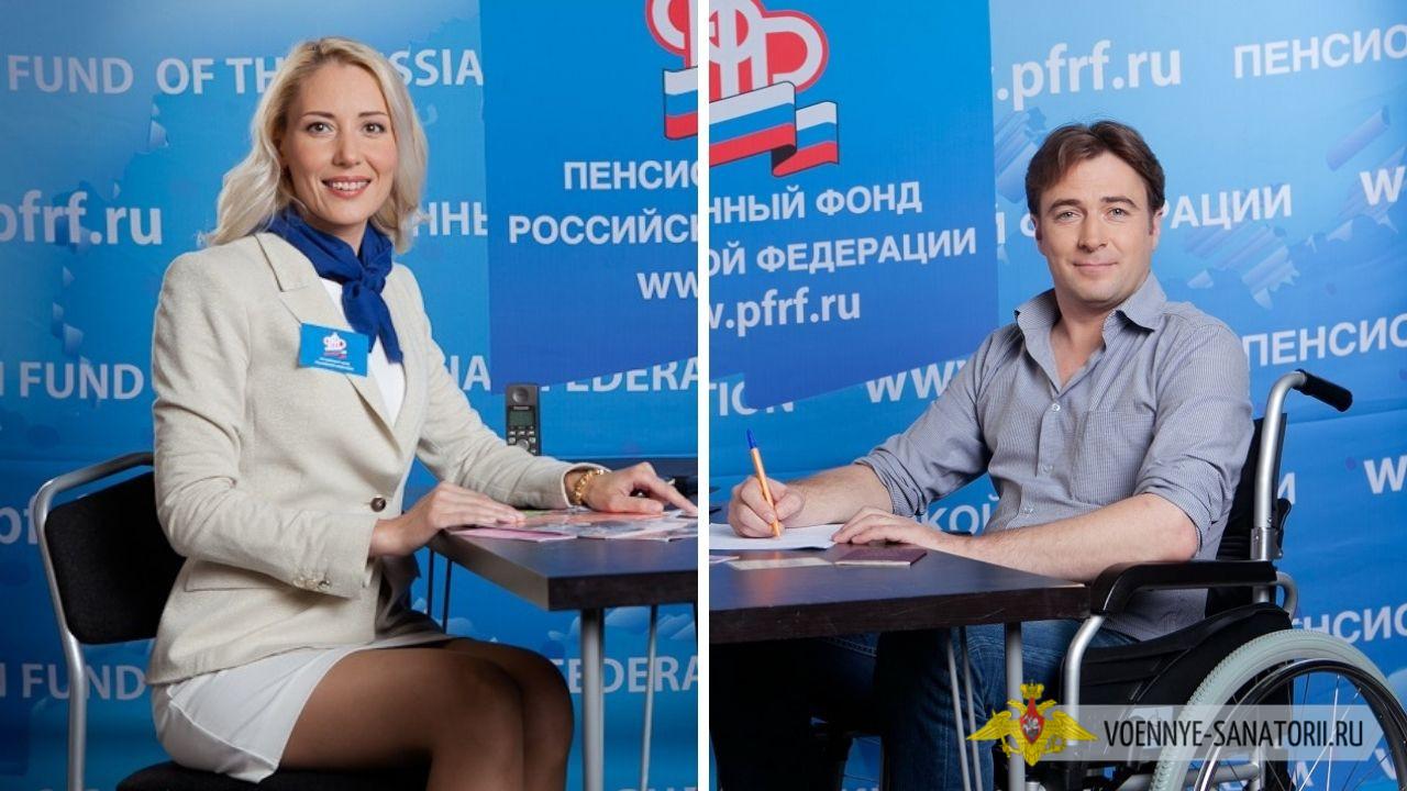 Указ президента о выплате 10000 руб. пенсионерам