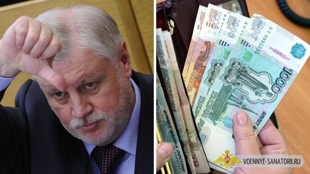 Медикам выплатят 10 тыс. рублей и проиндексируют зарплаты
