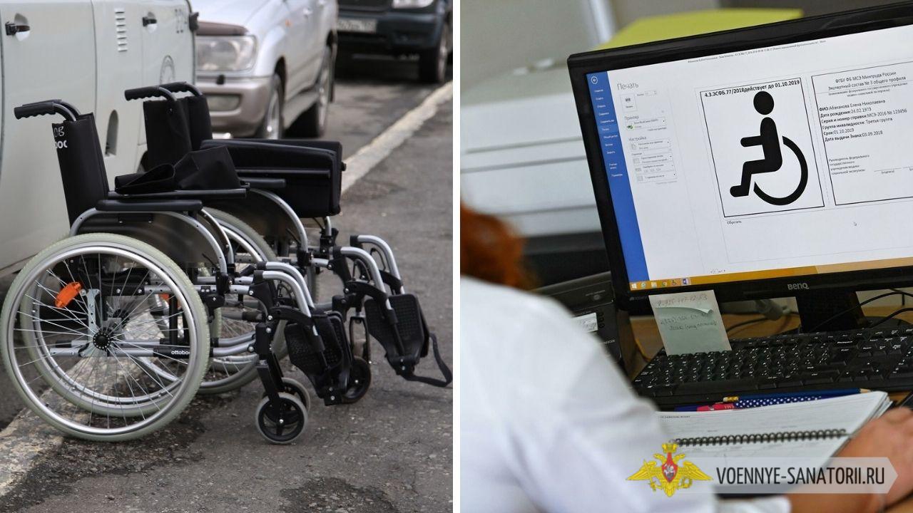 Осенью 2021 года статус инвалидности вновь продлится автоматически