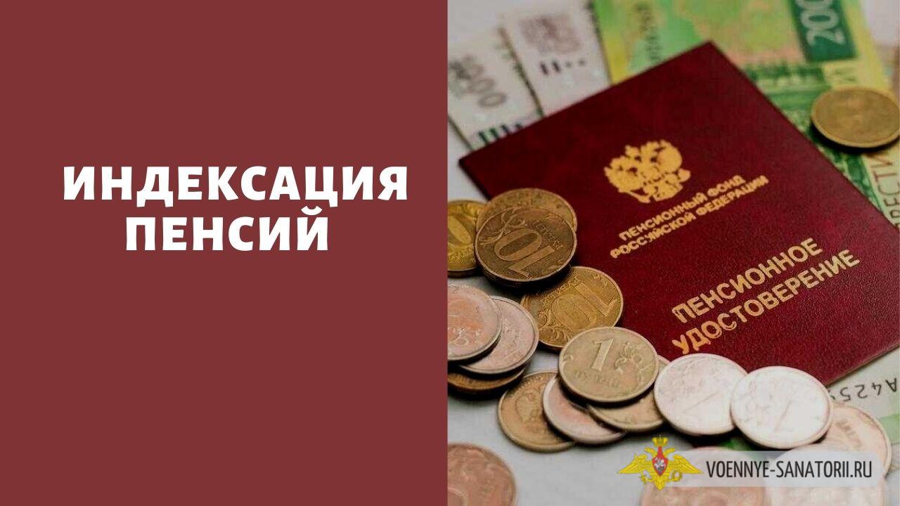 «Доплатят по 1500₽»: индексация пенсий в октябре-ноябре 2021 — новости из Госдумы о повышении выплат работающим пенсионерам