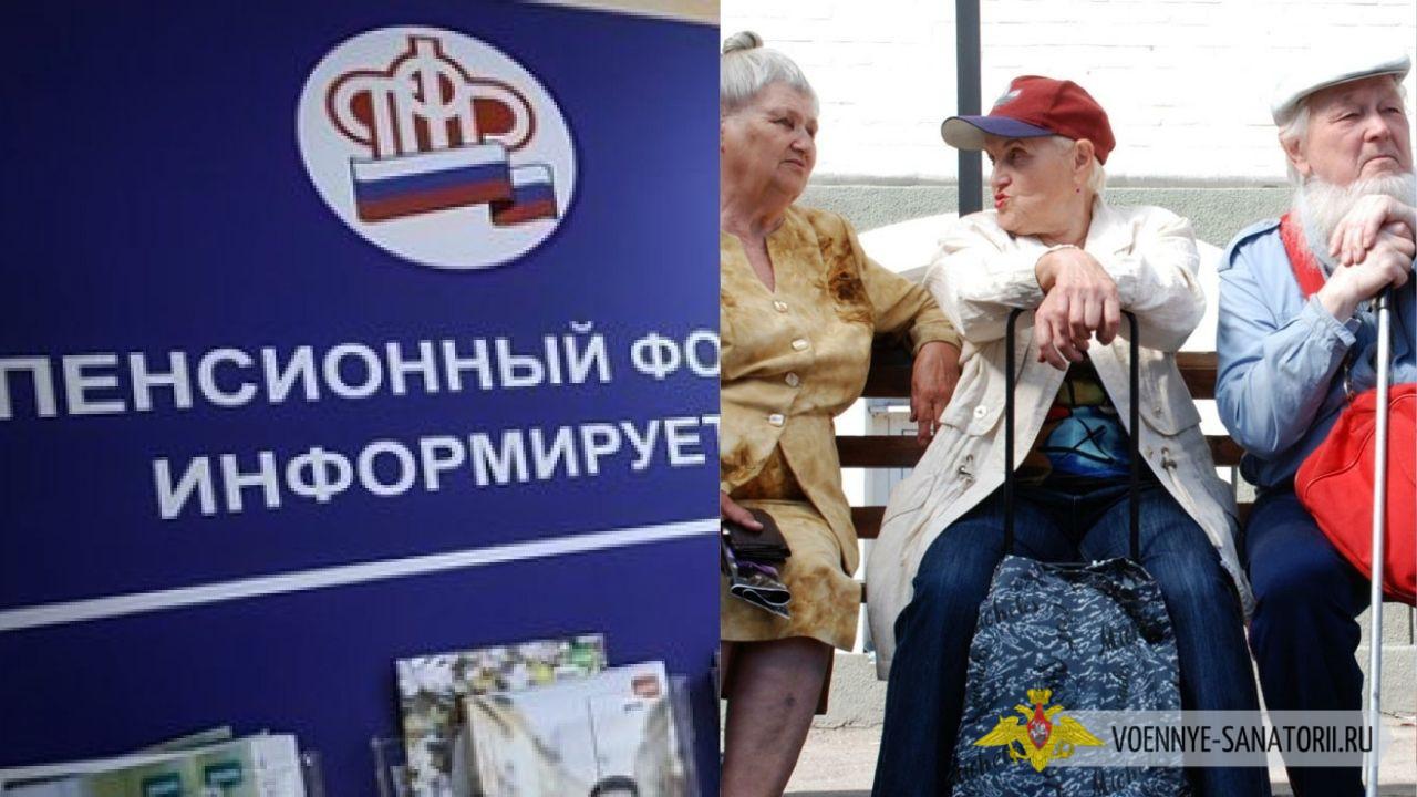 Повышение пенсий с ноября и нововведения для пожилых людей с 2022 года